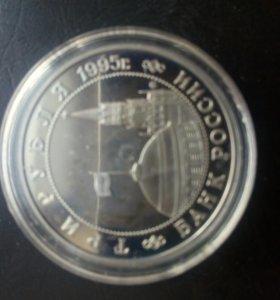 3рубля1994г