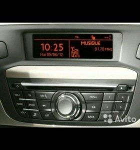 Аудиосистема Citroen C-Elysee