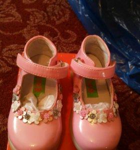 Новые туфли детские Ортек