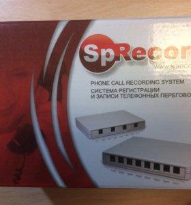 Система записи звонков SpRecord A8 на 8 каналов