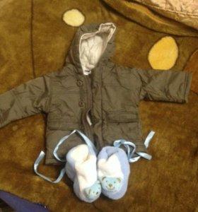 Одежда для мальчика 6-12