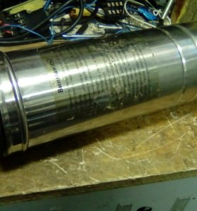 Эл двигатель для насоса погружной