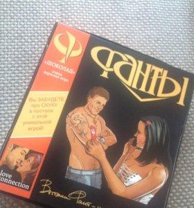 Эротическая игра Фанты Шоколад