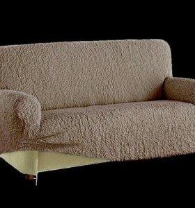 Эластичный чехол на диван