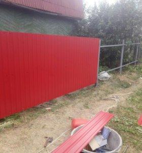 Забор из проф.листа, рабицы