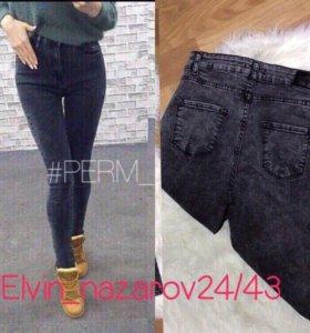 46 размер джинсы