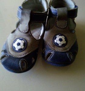 Кожанные сандали Скороход