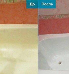 Ванна до и после!!!