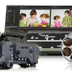 Видео монтаж и видео съёмка