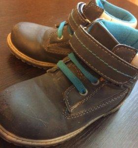 Ботинки весна-осень, на мальчика, размер 25