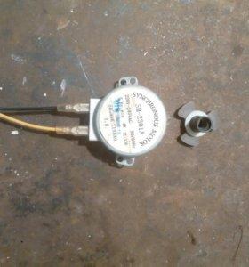 Электромотор SM-2301A