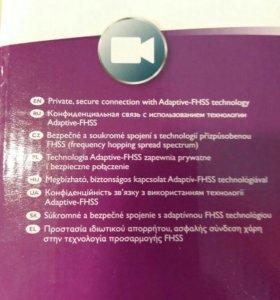 Видеоняня Philips Avent SCD620/52