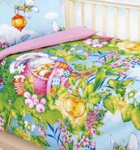 Комплекты в кроватку новые