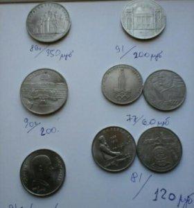 Юбилейные монеты - 1985 год,1986,1988-89,90,91.