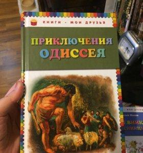 Книги из энциклопедии