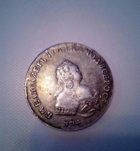 Монета Елизавета I1742 год