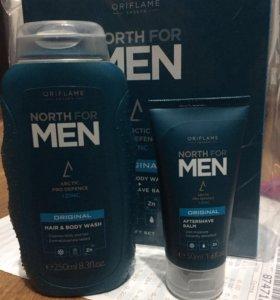Набор для мужчины в упаковке