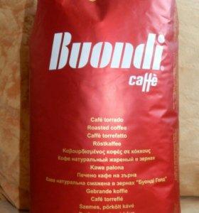 Кофе в зернах, растворимый, сухое молоко