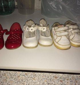 Обувь для девочки с 20 по 23 размер