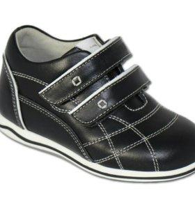 Ботинки Ортодон