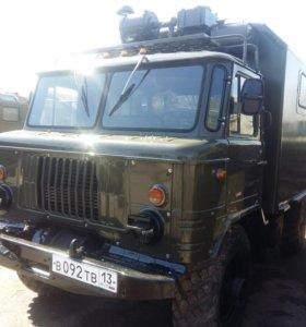 ГАЗ-66 военный кунг