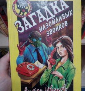 Три книги за 50