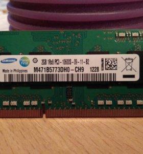 Samsung M471B5773DH0-CH9/2Gb SO-DIMM DDR3