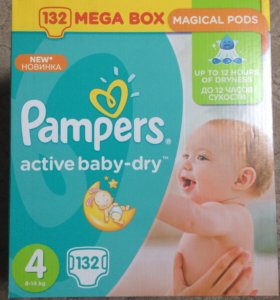 Pampers Active baby dry 4 132шт.