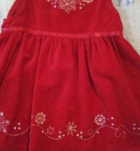 Платье для девочки 👭