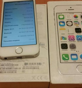 IPhone 5s 16gb.silver.