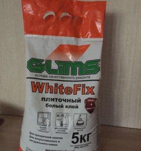 Клей плиточный белый GLIMS
