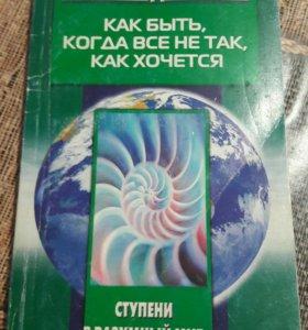 Книга свияш