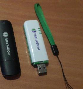 Модемы мегафон