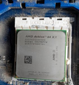 AMD Athlon 64 x2 5600+ socket AM2