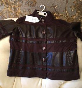 Новая Куртка 48-50
