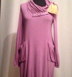 Одежда для будущих мам Платье
