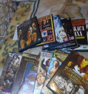 DVD диски,