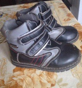 Обувь демисезонная на мальчика 25размер
