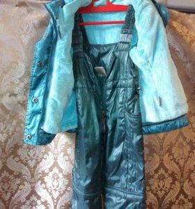 Демисезонная куртка и брюки