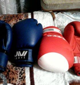 Перчатки для бокса,профессиональные