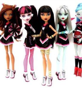 """Продаю кукол """"Monster High"""" г.Ялта"""