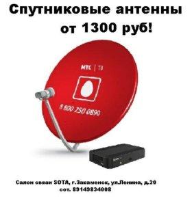Спутниковые антенны МТС