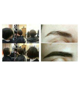 Оформление бровей,макияж,кератин,флисинг