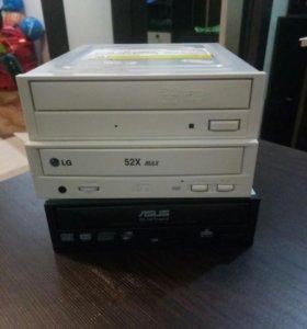 DVD-ROM, CD-ROM