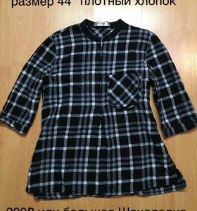 Рубашка Gloria Djeans.