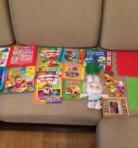 Развивающие игрушки и книжки,набор 1