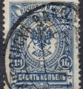 Марки 1908 года, почтовый стандарт