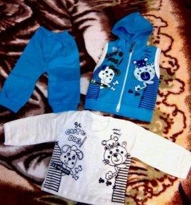 Новый костюм тройка на девочку или мальчику