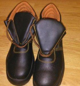 Новые мужские ботинки.