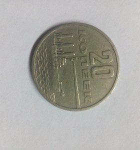 Монета 50 лет советской власти 20 коп. 1967г.